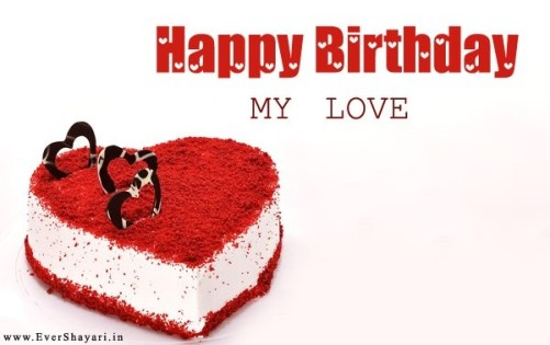 Romantic Happy Birthday Shayari,Happy Birthday My Love Image Picture.