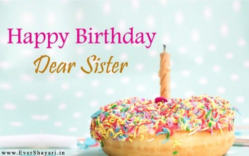 Happy Birthday Shayari For Sister