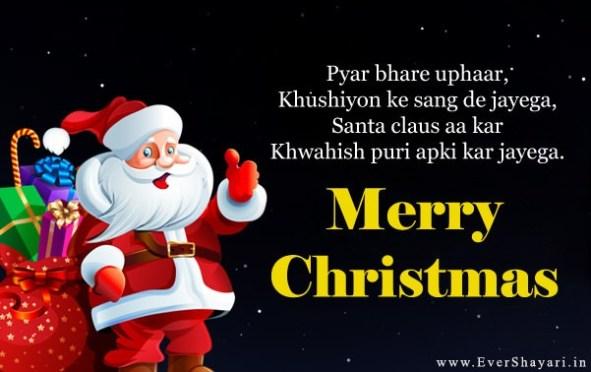 Santa Claus Shayari