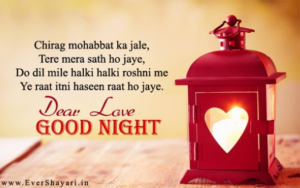 Romantic Good Night Shayari For Gf Bf