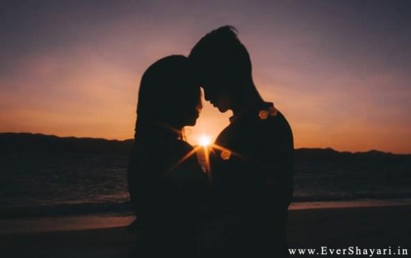 Good Night Romantic Shayari Sms For Love In Hindi