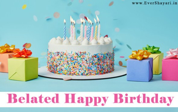Belated Happy Birthday Shayari Sms Messages In Hindi/Birthday Image/Cake/Happy Birthday/Birthday Wishes