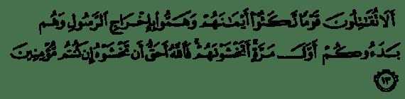 body of prophet