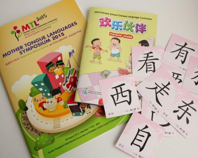 MTLS_brochure