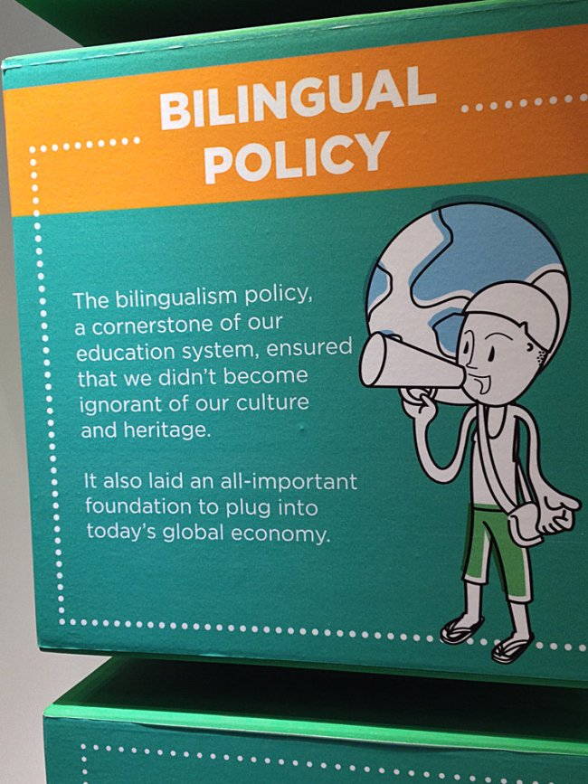bilingualism_policy_singapore