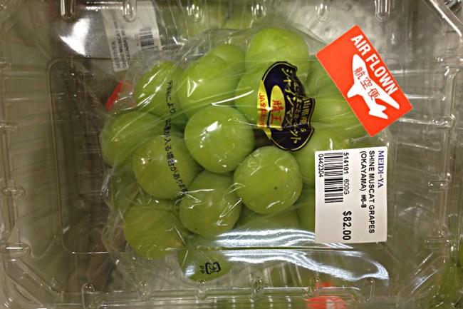 grapes_price