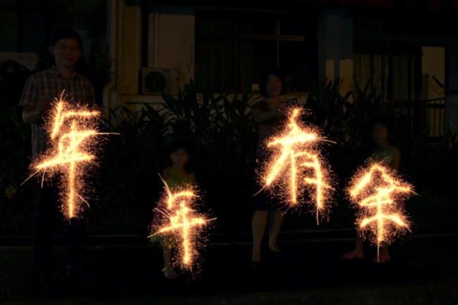 nian_nian_you_yu_sparklers