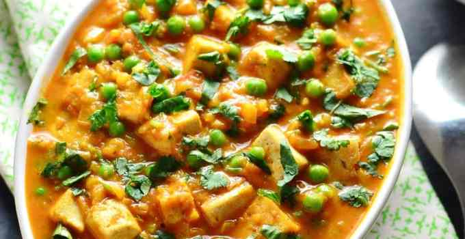 Petits Pois Tofu Vegan Curry