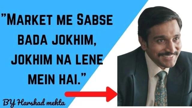 Harshad Mehta Quote