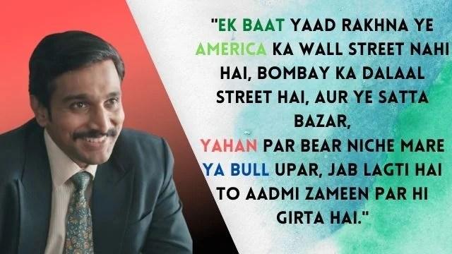 Harshad mehta Quotes