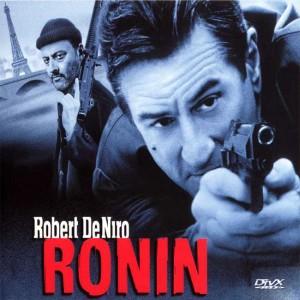 ronin-divx-front_jpg