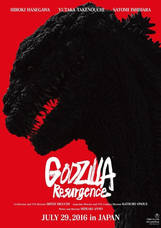 godzilla-resurgence-849x1200