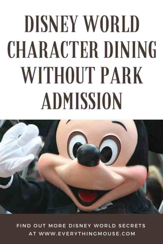 disney world character dining without park admission (1)