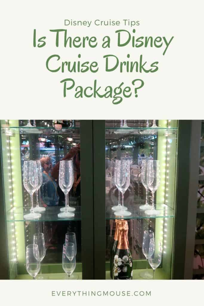 isthereadisneycruisedrinkspackage