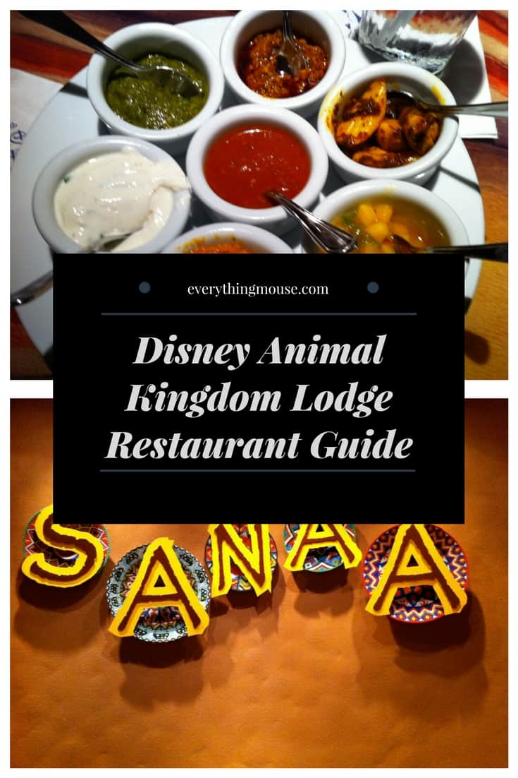Disney Animal Kingdom Lodge Restaurants