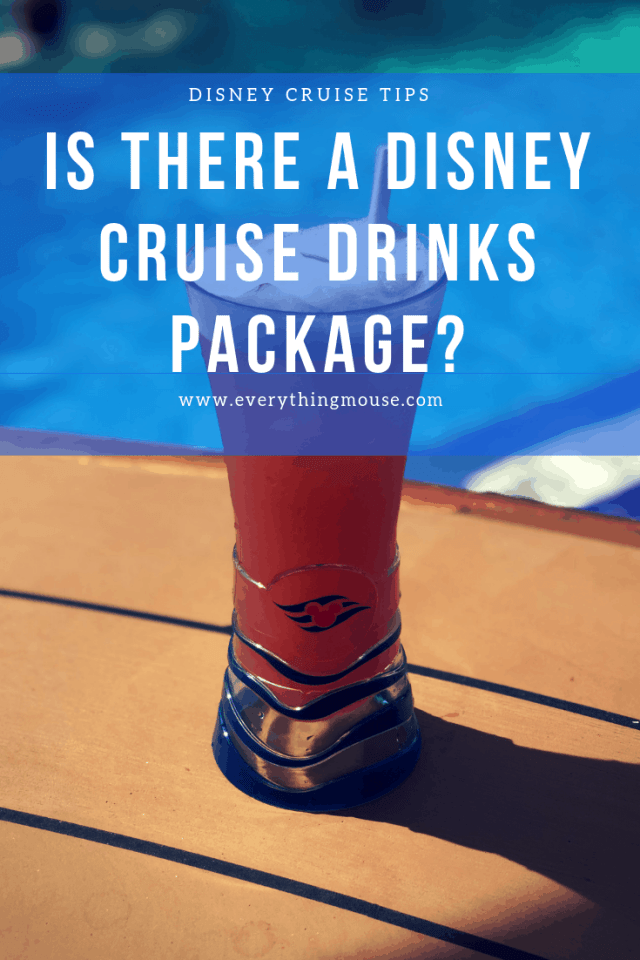 disney cruise drinks package