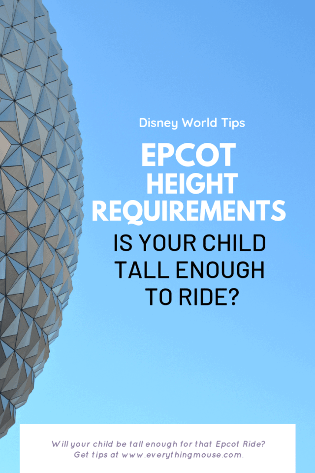 epcot height requirements