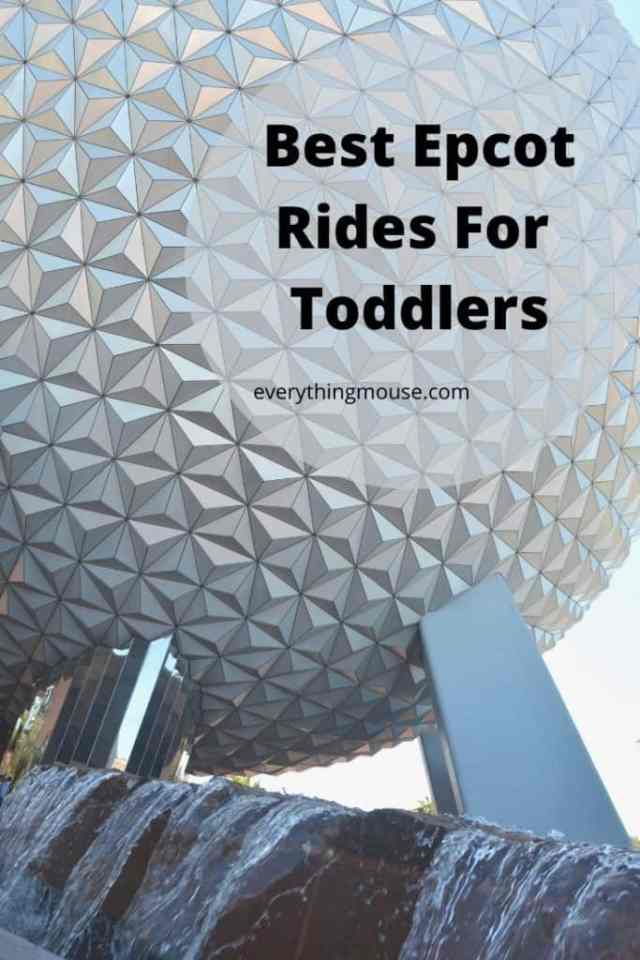 Best Epcot Rides For Toddlers