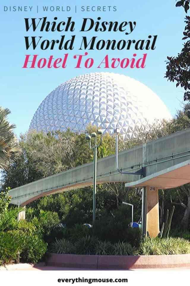 disneyworldmonorailhotel