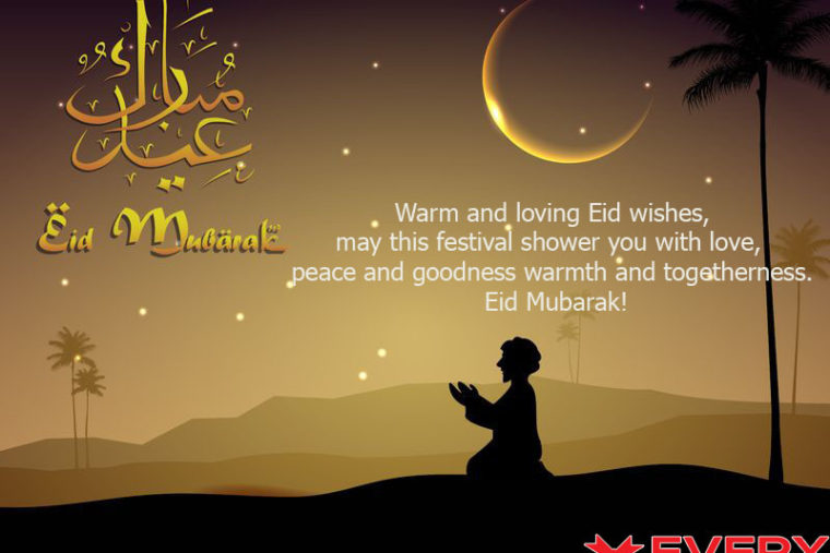 Eid Mubarak Wishes For Lover Messages Prayers Amp Greetings