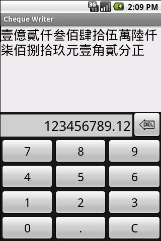 Android 電話內的支票開發工具 Cheque Writer   意高方案技術分享