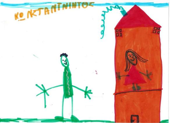 KONSTANTINOS_1X