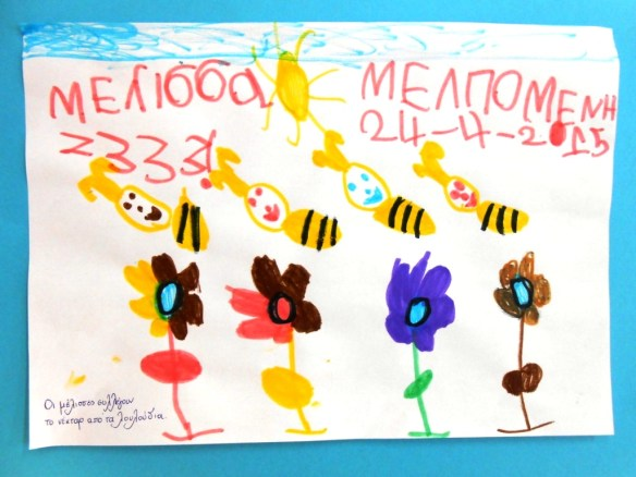 Melissa_Melpomeni