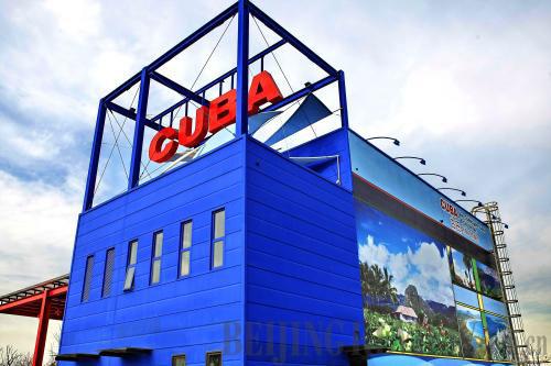 cuba-pavilion-shanghai-2010