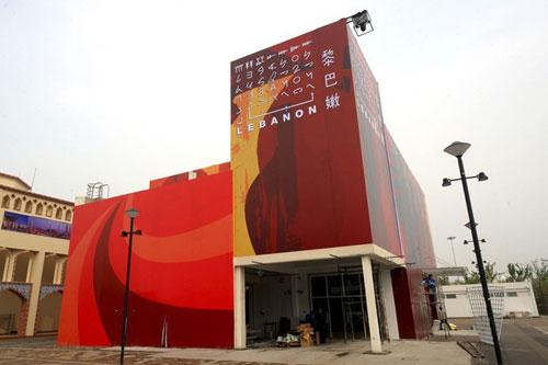 lebanon-pavilion-shanghai-2010