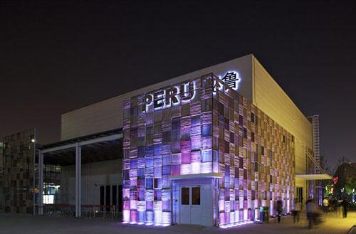 peru-pavilion-shanghai-2010