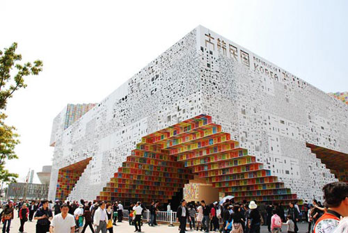 south-korea-pavilion-shanghai-2010