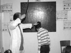 A propos de la violence éducative