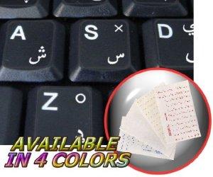 Pashto Stickers clavier avec lettrage Blanc sur fond transparent