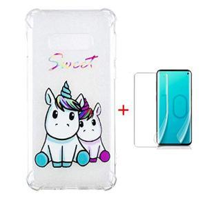 SHYHONG Compatible Coque Samsung Galaxy S10 Lite/S10e Coque Transparent TPU Housse Étui Quatre Coussins d'air de Coin Pare-Chocs Antichoc Protection Housse(Licorne)+2*Protection écran