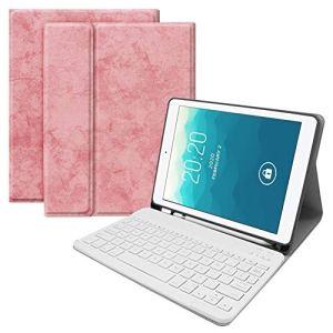 Asiproper Étui de Protection pour Clavier Bluetooth 3.0 sans Fil 2 en 1 Ultra Fin pour iPad Air 1/2 Pro 9.7 Rosa