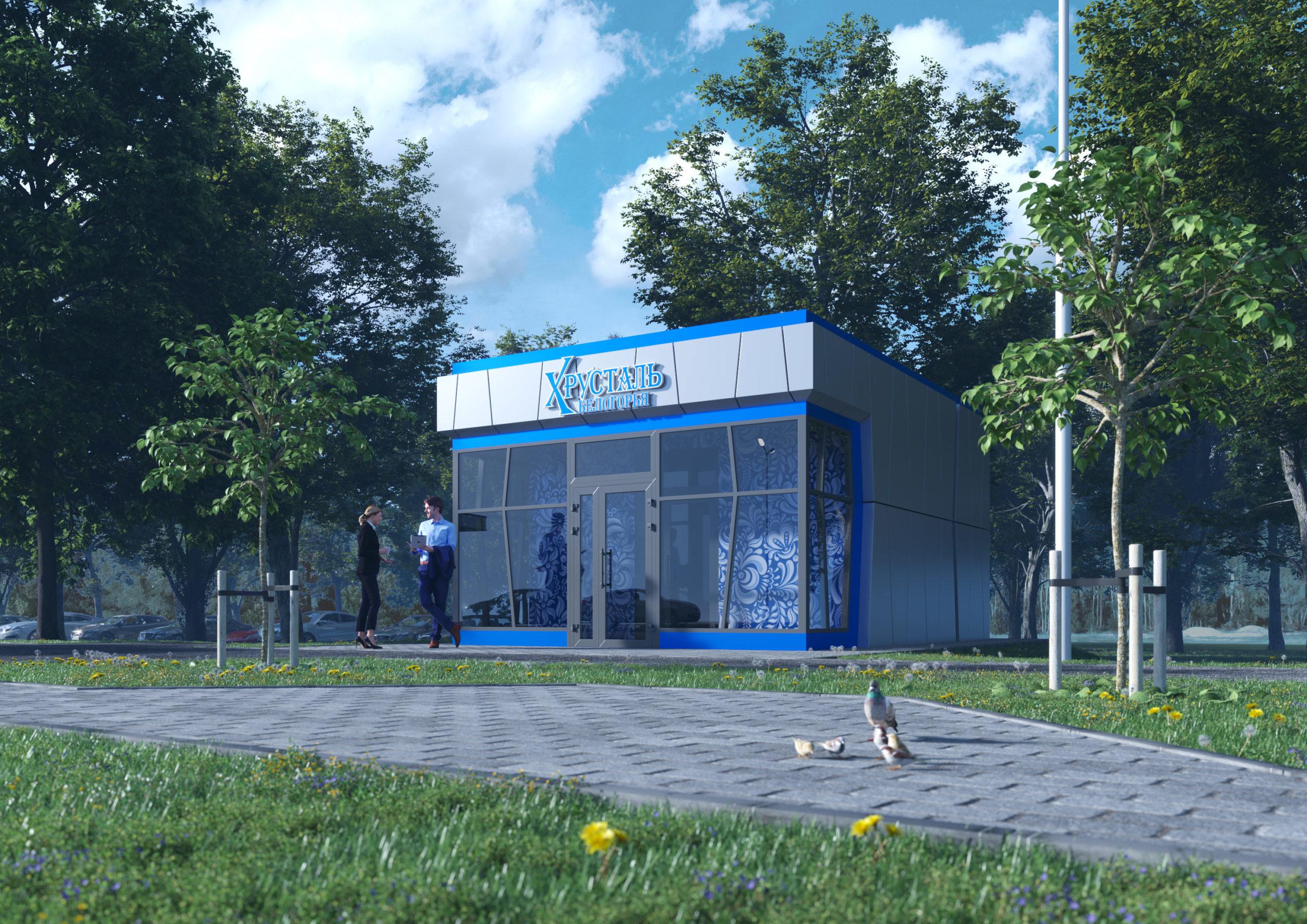 """Визуализация магазина-бювета по продаже воды """"Хрусталь Белогорья"""" в посёлке Разумное"""