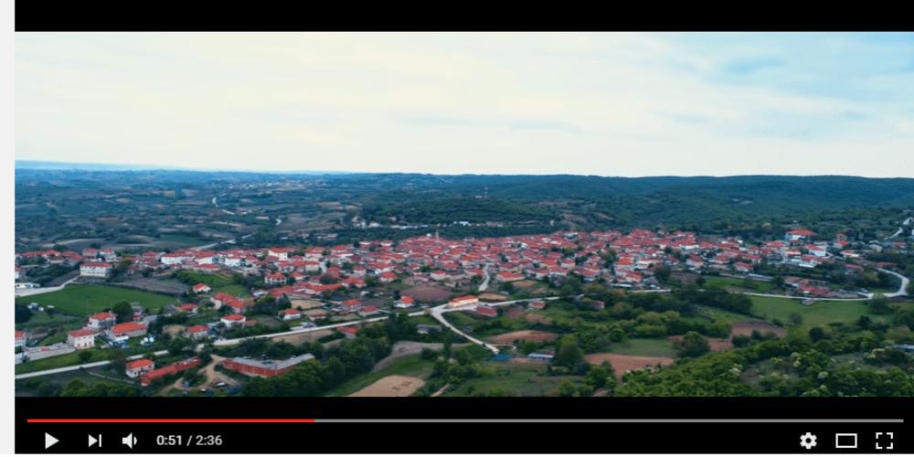 Το χωριό της «Βασιλκούδας» και του Γιάννη δήμαρχου από ψηλά