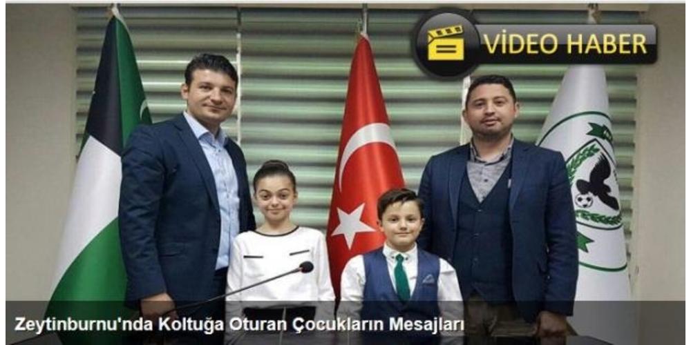 Αίσχος!!! Εμετική προπαγάνδα των Τούρκων κατά της Θράκης χρησιμοποιώντας μικρό παιδί
