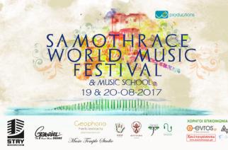 Σαμοθράκη: Γεγονός του καλοκαιριού το «Samothrace World Music Festival»