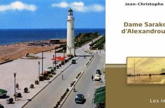 Η Αλεξανδρούπολη γίνεται σημείο αναφοράς και στην γαλλική λογοτεχνία