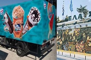 Κλείνει το εργοστάσιο παγωτών της Froneri στον Ταύρο. Η Unilever πουλάει «Αλτις» και «Ελάνθη»