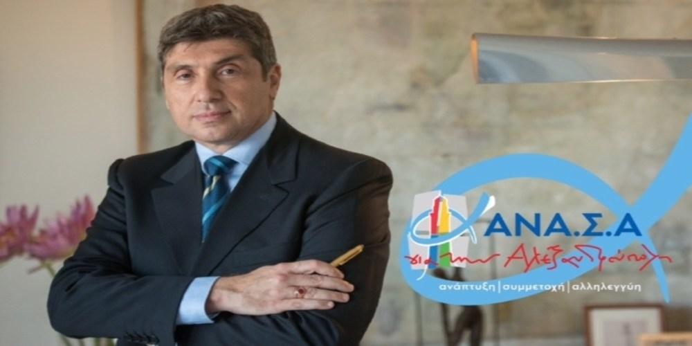 Μιχαηλίδης: Συνεχείς ακυρώσεις αποφάσεων του δημοτικού συμβουλίου Αλεξανδρούπολης  για μη νόμιμες πράξεις.
