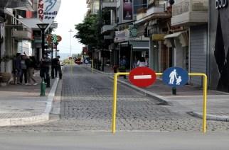 Μόνιμος πεζόδρομος γίνεται η οδός Κύπρου. Εγκρίθηκαν 135.743 ευρώ για έργα διαμόρφωσης