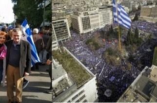 Οι δυο Εβρίτες που δεν θα μπορούσαν να λείψουν απ' το συλλαλητήριο