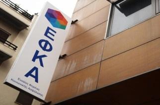 Γκουγκουσκίδου: Χωρίς υποκατάστημα ΕΦΚΑ μένει η Ορεστιάδα, αφού καταργείται το τρίτο στο νομό