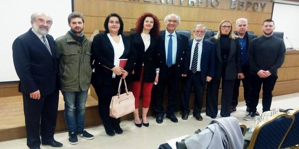 Πετυχημένη η εκδήλωση-«Θράκη: Ζητήματα Ιστορίας και Πολιτισμού» τουΕλληνικού Ινστιτούτου Θρακικών Μελετών