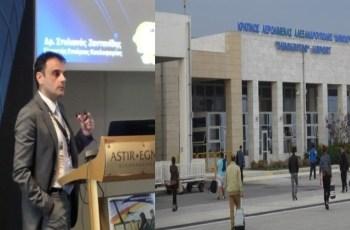 Παρουσίαση του νέου προγράμματος πτήσεων του Διεθνούς Αερολιμένα Αλεξανδρούπολης με Μέτιο, Πέτροβιτς, Λαμπάκη, Τοψίδη