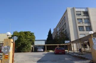 Το δούλεμα πάει σύννεφο για το Παλαιό Νοσοκομείο. Τώρα ζητούν εισηγήσεις 5 κρατικών υπηρεσιών