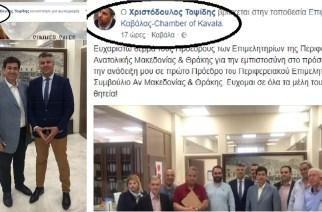 «Ενεργοποίησε» την σελίδα του στο facebook μετά από ένα χρόνο ο Τοψίδης. Τί άλλο ετοιμάζει;