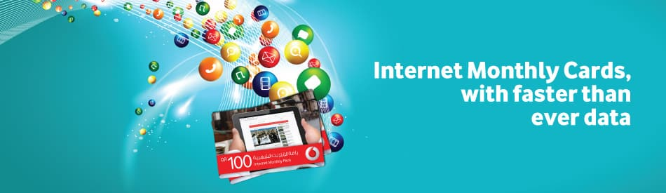 Vodafone Qatar Internet Data Plans - Internet Packs & Recharge Codes